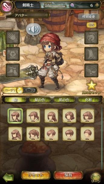 スマホで遊べるMMORPGのおすすめアプリ ミトラスフィア -MITRASPHERE- アバター