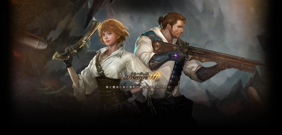スマホで遊べるMMORPGのおすすめアプリ リネージュM